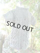 ナチュラルウール模様編み*セーター