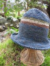 草木染めヘンプライン*トールハット
